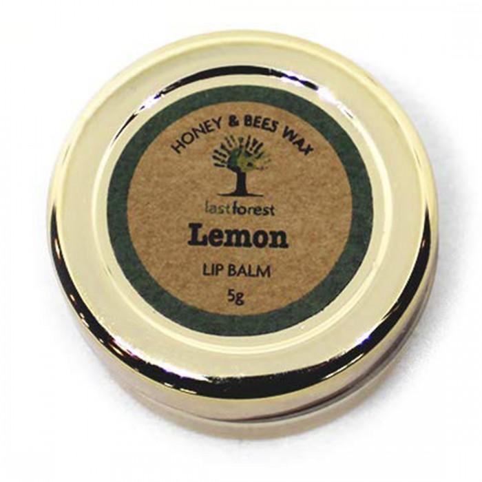 Last forest Lemon lip balm