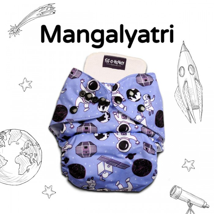 Fig-O-Honey Mangal Yatri Print One-Size Cloth Diaper-Purple With 1 Insert